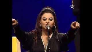 تحميل اغاني Latifa raafat alach ya ghzali MP3