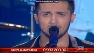 """X Factor 2016 ავთო აბესლამიძე და ჯგუფი """"ურსა"""" - გელინო"""