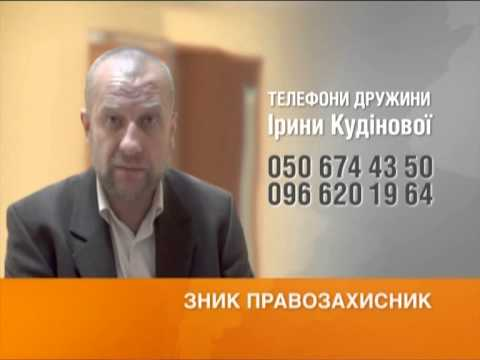 В зоне АТО исчез известный активист Александр Кудинов
