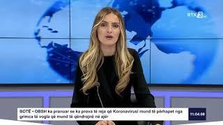 RTK3 Lajmet e orës 11:00 08.07.2020