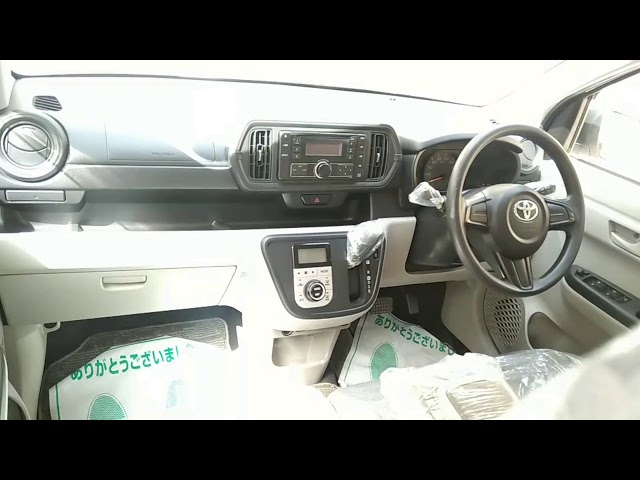 Toyota Passo X L Package S  2018 for Sale in Karachi