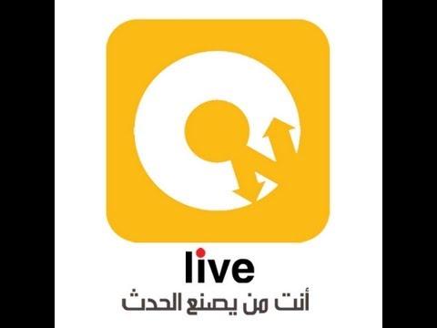 مشاهدة قناة أون تي في ONTV لايف بث مباشر