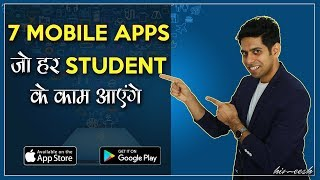 Top 7 Free Apps For Students | Study tips by Him eesh Madaan in Hindi - Download this Video in MP3, M4A, WEBM, MP4, 3GP
