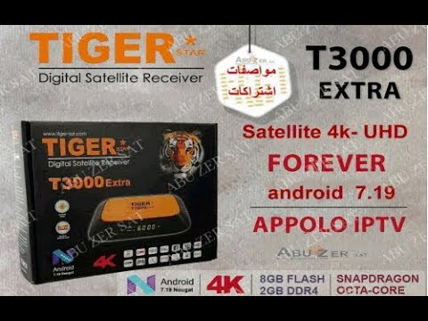 How To Tiger T3000 Android DVB-S2 Arabic IPTV Box Full HD 3D
