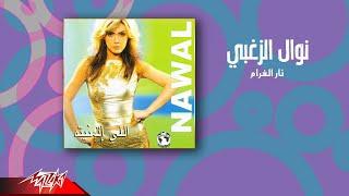 تحميل و مشاهدة Nawal El Zoghbi - Nar El Gharam | نوال الزغبي - نار الغرام MP3