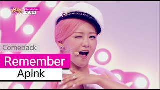 [Comeback Stage] Apink - Remember, 에이핑크 - 리멤버, Show Music core 20150718