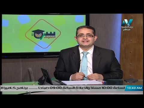 talb online طالب اون لاين لغة عربية الصف الأول الثانوي 2020 (ترم 2) الحلقة 1 - بلاغة الكناية & قراءة : العمل التطوعي دروس قناة مصر التعليمية ( مدرسة على الهواء )