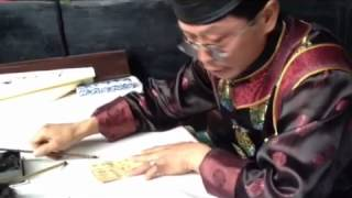 preview picture of video 'the art of calligraphy @ the Pingyao ancient Rishengchang bank'