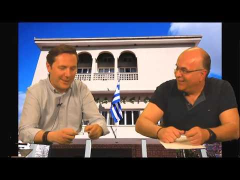 Συνέντευξη Δημάρχου Νάουσας Νικόλα Καρανικόλα