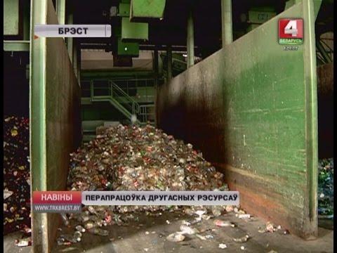 «Новости ТРК-Брест»