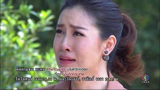 รักฉัน...แล้วทำไมถึงได้ใจร้ายกับฉัน | ซ่อนรักกามเทพ | TV3 Official