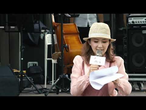 2020臺中文學季開幕式表演