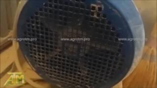 Дробилка молотковая (роторная) пневматическая ДВР-18,5 от компании Агротехмаш-55 - видео