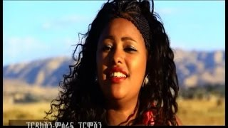 Getish Mamo - Na Mararti (Oromo Music) - Oromp3