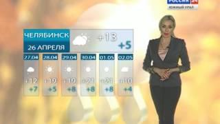 Прогноз погоды на 26.04.2017