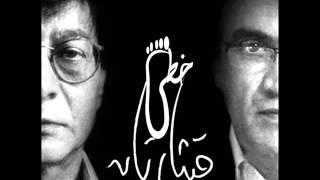 تحميل اغاني سقط الحصان عن القصيدة ..سميح شقير & محمود درويش / Ghada MP3