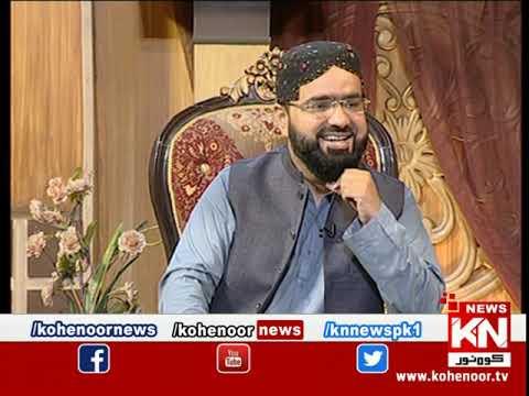 Raah-e-Falah 13 June 2021 | Kohenoor News Pakistan