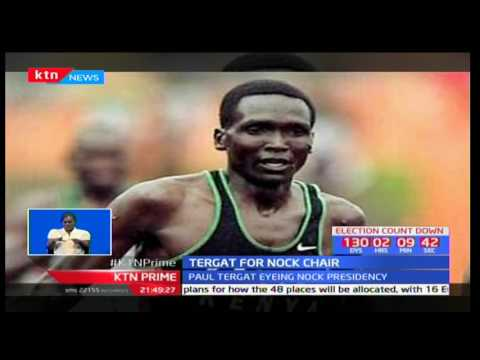 KTN Prime sports news: Paul Tergat eyeing NOCK presidency - 30/3/2017