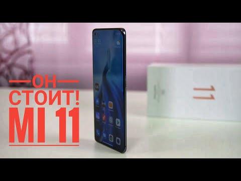 Смартфон который стоит! Правда о Xiaomi MI 11 / Арстайл /