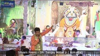 Sanjay mittal New bhajan || Ek sawal hai Is Premi   - YouTube