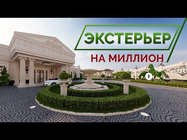 Триумфальный дизайн ландшафта дома в  Баку
