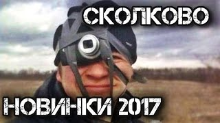 Русские технологии и инновации./Russian technologies and innovations.