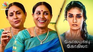 தடைகளை வென்ற Hero நயன்தாரா : Saranya Ponvannan Interview   Kolamavu Kokila   Nayanthara Movie