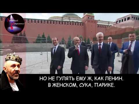 Ленинград - Путина, конечно, жалко