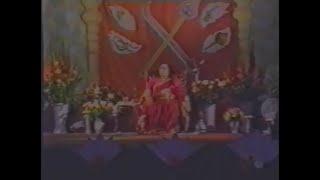 Shri Mahakali Puja thumbnail