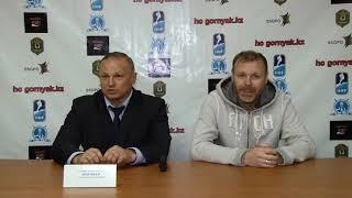 Пресс-конференция матчей «Горняк» - «Алматы» 11.12.18