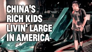 Chinese Kids Driving Supercars: Inside the Secret Southern California Meet-up