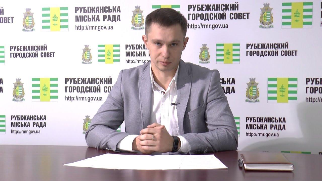 Інформація заступника міського голови Пономарьова Б.Ю.