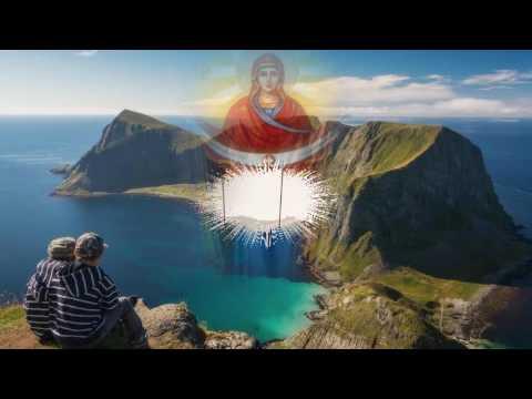 Молитва перед причастием видео