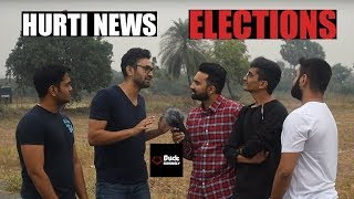 HURTI NEWS - ELECTION | DUDE SERIOUSLY (GUJARATI)