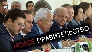 Новое правительство!! Специальный выпуск РЕМАРКА