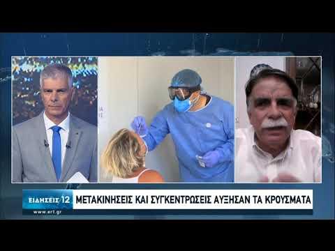 Κορονοϊός: Μάχη κατά της διασποράς και στα γηροκομεία – 257 οι θάνατοι   28/08/2020   ΕΡΤ