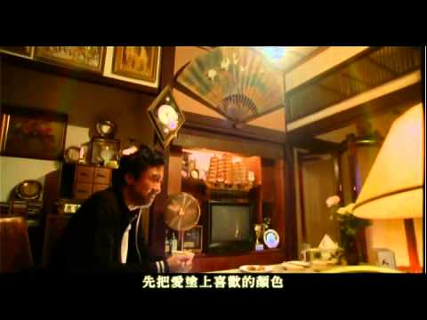 Jay Chou 周杰倫【稻香 Rice Field】-Official Music Video