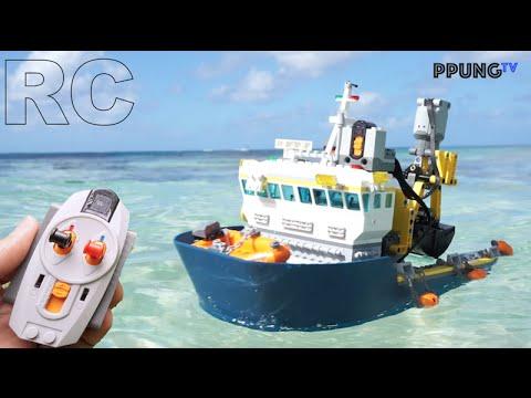 Vidéo LEGO City 60095 : Le bateau d'exploration