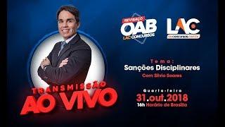 AO VIVO - OAB REVISAÇO 2018 - Prof Silvio Soares (31-10-2018)