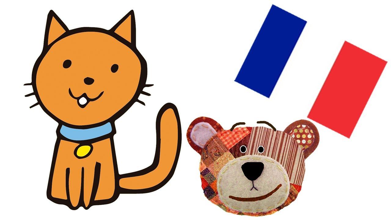 Traposo presenta los nombres y sonidos de las mascotas para niños en francés