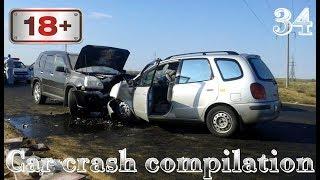 Car crash compilation Dash cam accidents Подборка Аварий и Дтп #34