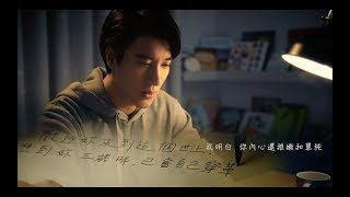 Gambar cover 王力宏 Wang Leehom【親愛的 Dearest】官方 Official MV