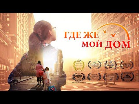 Всехсвятская церковь воронеж советский район