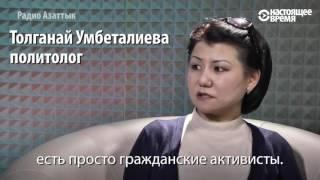 Месяц протестов и арестов в Казахстане: что дальше?