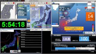 2015/11/14/ 05:51  M7.0 (震度5強)薩摩半島西方沖