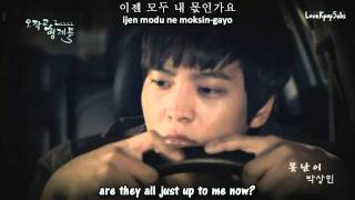 Park Sang Min - Good-For-Nothing (못난이) MV [English subs + Romanization + Hangul] HD