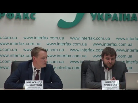 Interfax-Ukraine to host press conference 'OpenMarket (SE SETAM) has Become a Platform for Selling the Rights of Leasing State Land'