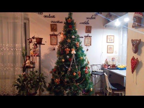 НОВОГОДНИЙ ДЕКОР ДОМА!///HOME DECOR FOR THE NEW YEAR!// WINTER CLEANING!