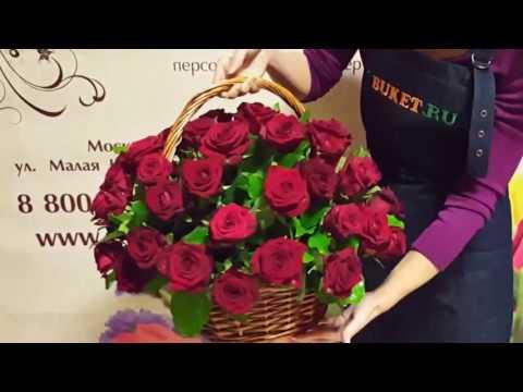 Корзина их красных роз (51, 101, 151, 201 или 301 роза) «Пир на весь мир»