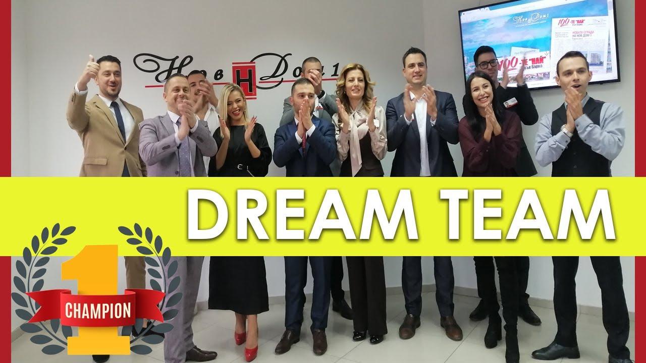 ак се купува апартамент с екипа на офис България, Нов Дом 1?